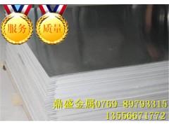 3J9(2Cr18Ni9Mo)弹性合金