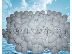 億邦佳盛軟水鹽品質積淀質量取勝