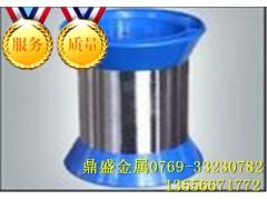 膨胀合金材质单4J50,4J58成分