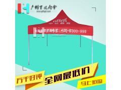 【雨傘廠家】訂做中公教育廣告雨傘_廣告帳篷_廣告太陽傘