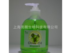 供应护肤洗手液 抗菌抑菌洗手液