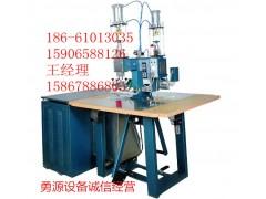 上海皮革高頻壓花機
