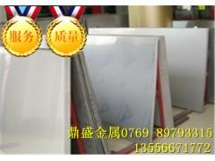 SPCC钢板,SPCC价格