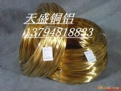 供应H62/H65慢走丝黄铜线
