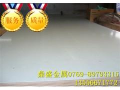 ST12碳素钢板,ST12材质单