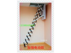 自動閣樓伸縮樓梯品牌,自動閣樓樓梯加工廠,自動閣樓樓梯