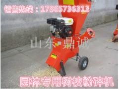 陕西渭南园林专用树枝粉碎机,多功能汽油粉碎机