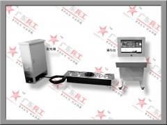 供應廣東兵工法院專用BG-CD30地埋式車底檢查系統【高清】