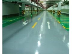 環氧地坪漆專業銷售施工地坪漆廠家