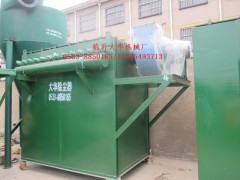 大華袋式脈沖除塵器為粉塵污染企業開綠燈