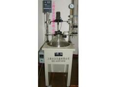 【單層玻璃反應釜】【反應器】【雙層玻璃反應器】100L