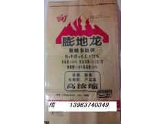 *沖施肥聚糖多肽生物鉀(膨地龍)