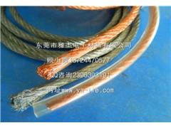 雅杰加塑銅絞線
