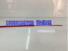 裝修專用銅芯電線 石家莊電線廠家批發定做