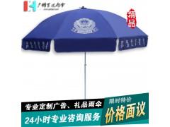 【雨傘廠】定制廣州交警太陽傘_廣告太陽傘_維持治安太陽傘