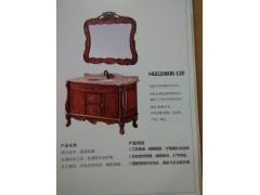 北京恒潔衛浴HGG10608-120實木仿古浴室柜