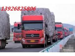 貨物+東莞謝崗直達長沙物流13926825806