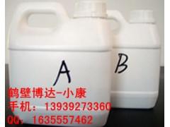 貴州YFS型聚氨酯封孔劑生產銷售