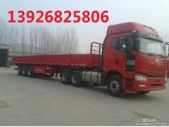 貨物+東莞黃江直達長沙縣物流公司 13926825806