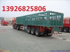 貨物+東莞常平到長沙縣物流公司 13926825806