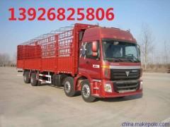 貨物+東莞大朗到長沙縣物流公司 13926825806