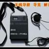 广元景区导游机智能导览导游设备同声传译导游讲解器博物馆导游机
