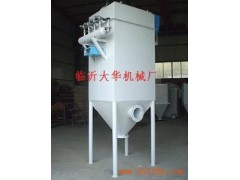 大華脈沖除塵器具有國際先進水平