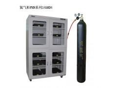 氮气防潮柜  氮气柜  氮气箱 西安氮气柜