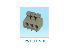 打折批发恒翊WELINK免锁螺丝接线端子F51-11-5.0
