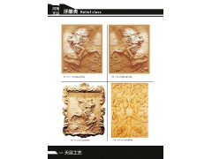 砂岩浮雕的工艺流程