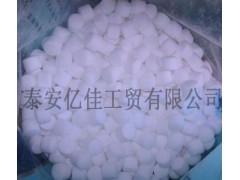山東億邦佳盛軟水鹽性價比高節能效果好