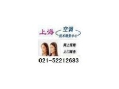 上海春兰空调清洗保养/空调维修加液24小时客服