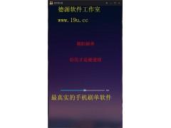 朝陽模擬器廠家_朝陽模擬器供應商_淘寶軟件