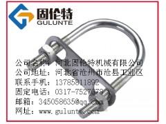 温室大棚专用u型螺栓|u型螺栓厂家|M6型u型卡国标规格
