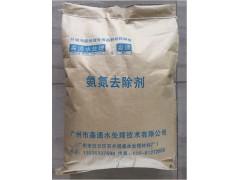 固体氨氮去除剂 氨氮达标怎么办 氨氮达标剂帮到你