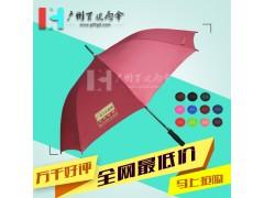 【廣州雨傘廠】定制廣物汽車租憑直桿雨傘_