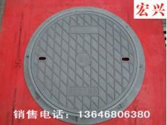 漳州Φ700×55復合材料井蓋蘇州,玻璃鋼井蓋,隱形井蓋
