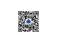 詢價采購流程 招投采購流程 藍采和采購網