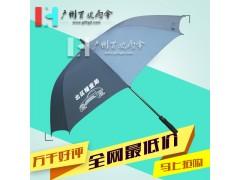 【廣告雨傘廠】定制國稅北區稽查局高爾夫雨傘_廣告傘_