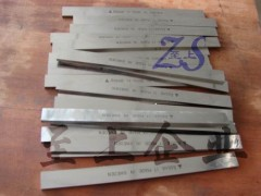 ASSAB+17高鈷車刀