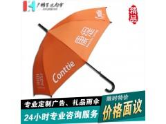 【广州制伞厂】定制广州康缇化妆品广告伞_雨伞厂_太阳伞厂家