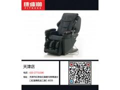 松下EP-MA70智能按摩椅 天津松下按摩椅专卖店样机特价