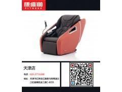 松下按摩椅EP-MA31 3D立体按摩机芯 双重温感按摩椅