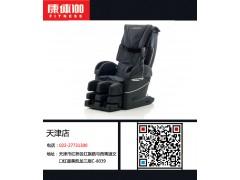 日本富士EC-3850按摩椅 原装进口4D按摩机芯 ?#25605;?#35748;证