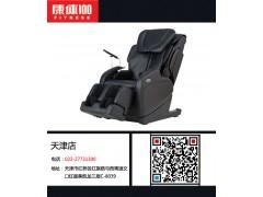 富士EC-2800按摩椅 高性价比家用按摩椅 节省空间的选择