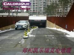 鄭州發熱電纜_楷林IFC坡道融雪已正式啟動_運行穩定