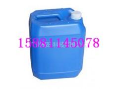 醇基燃料助燃劑,甲醇催化劑廠家批發13903074958