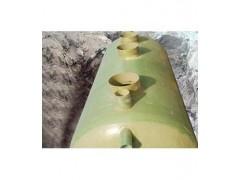優質玻璃鋼化糞池廠家