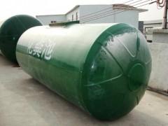 玻璃鋼化糞池隔油池
