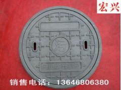 南平Φ400×30D400井蓋濱州,玻璃鋼井蓋,電力井蓋